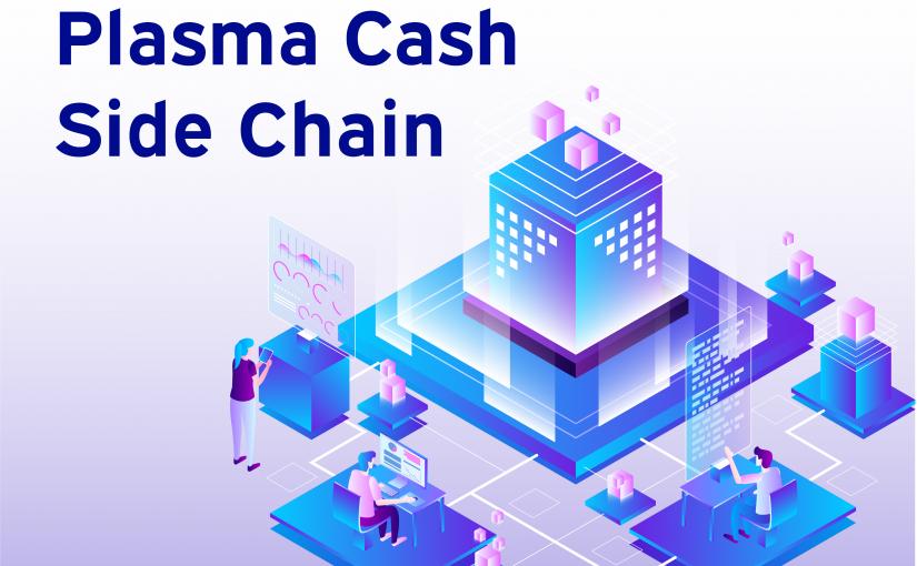 Plasma Cash Side Chain